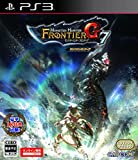 Monster Hunter Frontier G7 Premium Package [PS3] [import Japonais]
