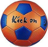 Best Sport KICKON Fußball
