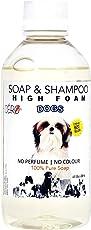 CERO Pure Soap High Foam Shampoo(No Perfume and Colour) for Dogs 200ml (SOADOG15)