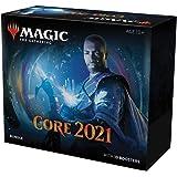 Magic: De verzameling Core Set 2021 bundel (10 Booster Packs + 40 Landen), Standaard