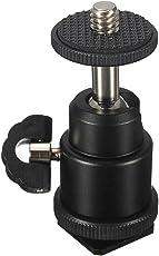 "BOOSTY Branded 1/4"""" Black Ball Head Bracket/Holder/Mount for Camera Tripod Hot Shoe Adapter"