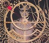 Songtexte von Enigma - A posteriori