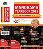 #8: Manorama Yearbook 2015 (Book & CD)
