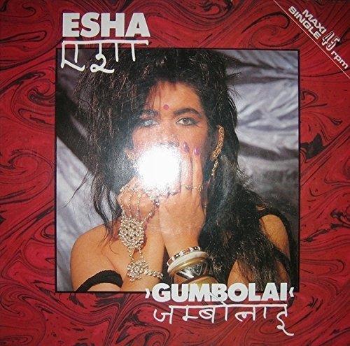 Gumbolai [Vinyl Single 12'']