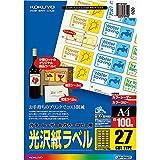 A4 100 hojas LBP-G1927 Harinacs color puntero láser - Best Reviews Guide