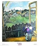 Marc Chagall Veduta dalla finestra Poster Kunstdruck Bild 50x60cm - Germanposters