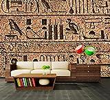 Premium Vliestapete Ägyptische Hieroglyphen auf einer alten Mauer Fototapete DA00000806 M 250 x 175 cm - 5 Teile - Vlies Vliestapete XXL