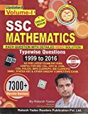 SSC Mathematics (1999-2017) Typewise Questions : 7300+ Objective Questions (Bilingual)