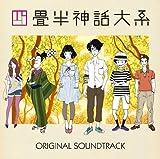 Songtexte von Michiru Oshima - Yojouhan Shinwa Taikei Original Soundtrack
