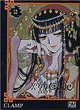 XXX Holic Vol.12 de CLAMP (8 octobre 2008) Broché