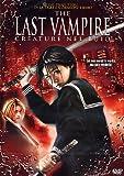 The last vampire - Creature nel buio [Import italien]