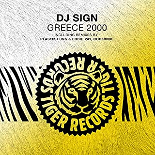 Greece 2000 (Extended Mix)
