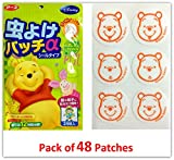 Pooh - Mosquito Repellent Patch (Pack of...