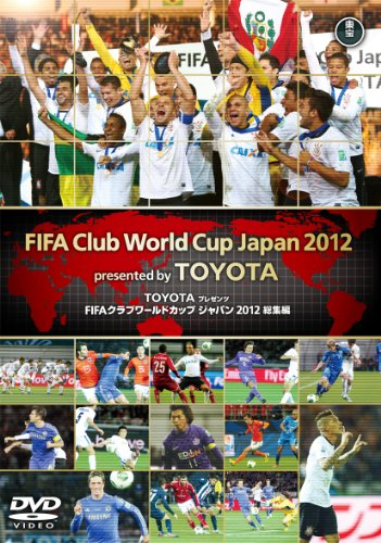 toyota-fifa-2012-dvd
