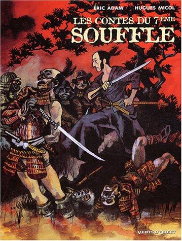 Les Contes du 7e Souffle : Coffret en 3 volumes : Tome 1, Aohige ; Tome 2, Shiro Yuki ; Tome 3, Ayatsuri