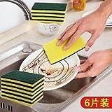 Möbel täglichen Bedarfs WWYXHQC Geschirrspülmittel Reinigungsschwamm Produkt 6-pack Magic Tuch