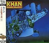 Songtexte von Khan - Space Shanty