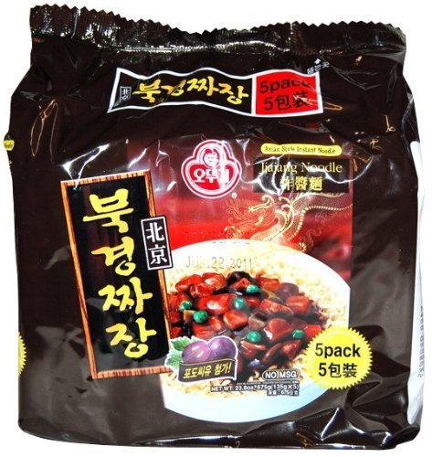 ottogi-bookgyung-jjajang-noodle-5pc-pack-by-ottogi