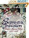 Samurai Invasion: Japan's Korean War 1592-1598 (Cassell Military)