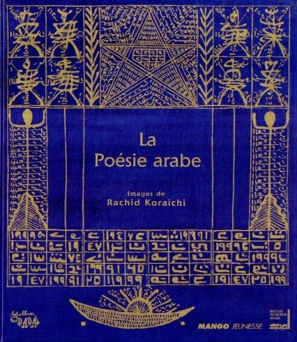 """<a href=""""/node/8868"""">La poésie arabe</a>"""