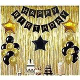 طقم تزيين أسود ، ستائر معدنية براقة معدنية لامعة ، لافتة عيد ميلاد سعيد مع بالونات اللاتكس و ستار فويل
