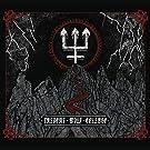 Trident Wolf Eclipse (Ltd. CD Digipak)