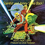 Scientist And Jammy Strike Back! (LP Yellow) [Vinilo]