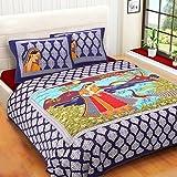 Samradhi 100% Cotton Printed King Size B...