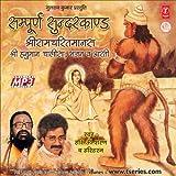 Sampoorn Sundar Kand - Shri Ram Charit M...