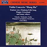 Violin Works by Chinese Composers - Best Reviews Guide