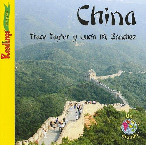 China (Un Mundo/One World)