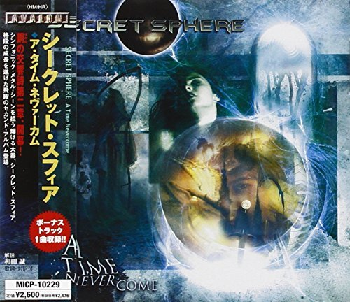 Time Never Come by Secret Sphere (2001-02-21)