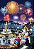 Fireworks of 1000 Peace love [hologram specification] D-1000-276 (japan import)