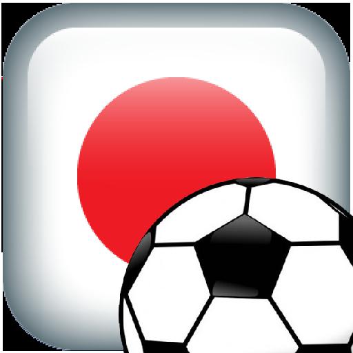Japan Fußball Logo Quiz