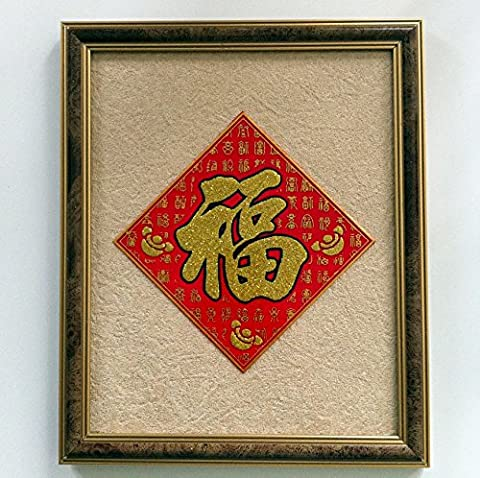 Framed Chinese Good Luck Character Decoration ~ 'Fu' ~ Good Fortune & Happiness