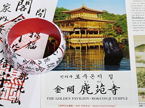 PappLePapp Armreifen KYOTO Kinkakuji Ticket Geschenk für sie - 6