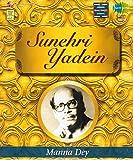 Sunehri Yadein - Manna Dey - MP3 CD
