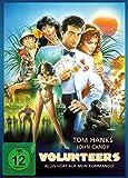 Volunteers - Alles hört auf mein Kommando - Limited Edition - Mediabook  (Filmjuwelen) - Blu-ray