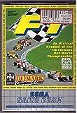 F1 - Game Gear - PAL -