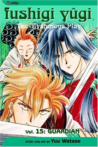 Fushigi Yugi Volume 15: The Mysterious Play: Guardian (Manga) by Yuu Watase (2008-10-06)