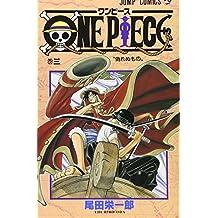 One Piece Vol 3
