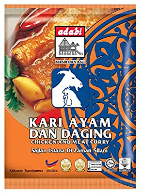 Adabi Chicken/Meat Kari Ayam and Daging Curry Powder, 250g from Adabi