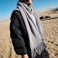 XBR couleur pure tassel écharpe femmes écharpe en laine fil chaud l'hiver épaississement pure tassel