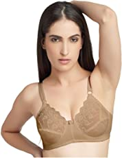DAISY DEE 16 Hours Day Gloria Skin B   Women Full Coverage Bra   Wirefree   Regular Straps   Cotton   Pattern Embroidered   Seamed   Non Padded   Full Coverage