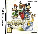Kingdom Hearts Re : coded : [DS] / H.A.N.D   H.A.N.D. Programmeur