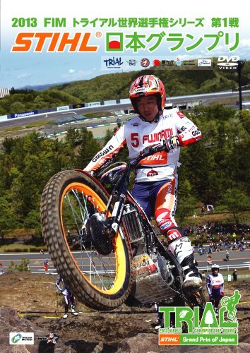 Preisvergleich Produktbild Motor Sports - 2013 Fim Trial Sekai Senshu Ken Series Dai 1 Sen Stihl Nihon Grand Prix [Japan DVD] WVD-316