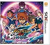 Enazuma Eleven Go Galaxy Super Nova 3DS (Japan Import)