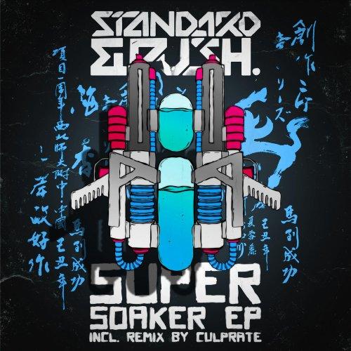 super-soaker-original-mix