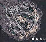 Songtexte von Hark - Machinations
