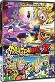 Dragon Ball Z: La Batalla De Los Dioses [DVD]